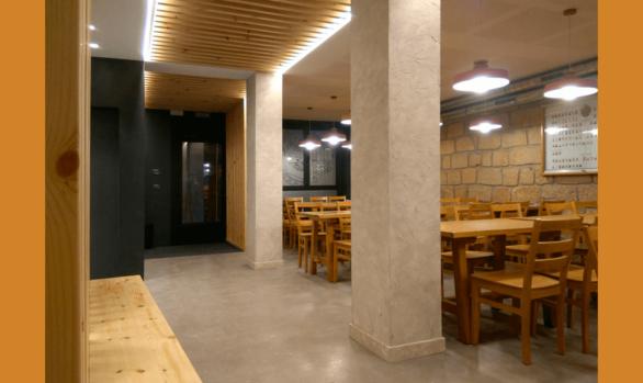 Gure Kabia sociedad gastronómica, Zarautz